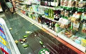 千葉縣一家便利店受災。