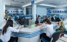 越南進出口商業股份銀行在股東大會上將補選3位董事會成員。