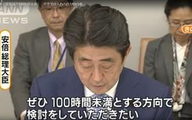 日本政府設定每月加班時間上限不可加班超過100小時。(視頻截圖:互聯網)