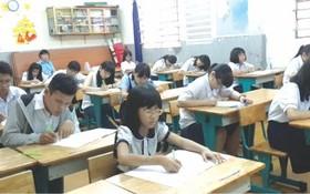 小學第45屆考試一瞥。