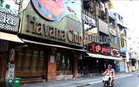 各舞廳和卡拉OK繼續暫停營業。