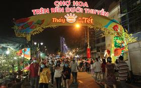 許多民眾在開幕一天前來參觀。