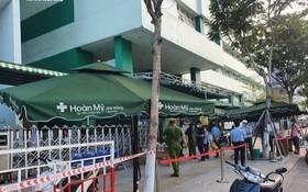 環美醫院進行封鎖。