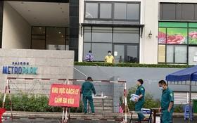 西貢Metro Park公寓被封鎖