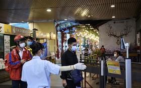 第七郡Lotte超市暫時停業