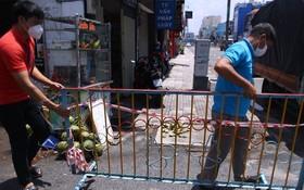 多條巷移除圍欄
