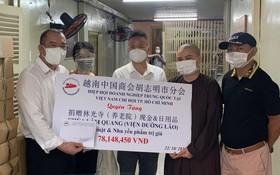 本市中國商會向林觀精舍捐贈善款。