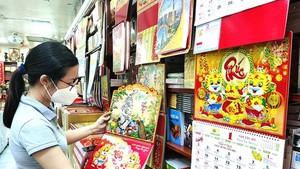 Calendar market of 2022 faces tension