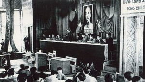 The 2nd National Party Congress. (File photo)