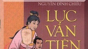 Luc Van Tien (The Tale of Luc Van Tien) is a famous epic poem by Nguyen Dinh Chieu.
