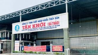 Ổ dịch liên quan đến Công ty thủy sản Tấn Khởi có số ca mắc Covid-19 lớn nhất trên địa bàn tỉnh Bạc Liêu hiện nay