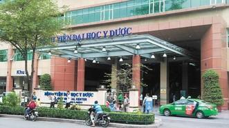 Bệnh viện Đại học Y dược TPHCM đã phong tỏa khoa Nội thần kinh từ sáng 16-6