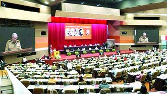 Quang cảnh hội trường tổ chức Đại hội lần thứ VIII của Đảng Cộng sản Cuba
