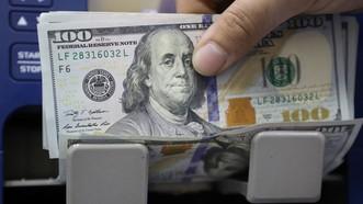 Ngân hàng Cuba ngừng tiếp nhận tiền gửi bằng USD