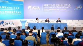 Diễn đàn châu Á Bác Ngao thu hút sự quan tâm của khu vực và thế giới
