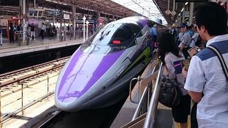Khám phá hệ thống đường sắt hiện đại nhất thế giới
