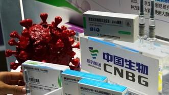 Vaccine Covid-19 Sinopharm (Trung Quốc) sắp được sử dụng tại Việt Nam