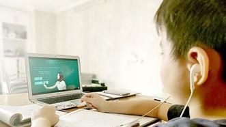 Để dạy và học trực tuyến hiệu quả - Bài 2: Văn hóa học đường thời học trực tuyến