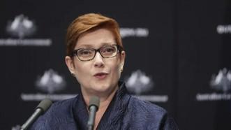 Ngoại trưởng Australia Marise Payne