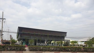 Công trình nhà mẫu của dự án Rivana do Công ty cổ phần đầu tư Đạt Phước làm chủ đầu tư. Ảnh: TTXVN