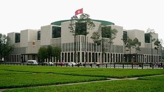 Ủy ban Thường vụ Quốc hội triệu tập kỳ họp thứ hai, Quốc hội khóa XV