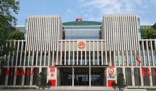 Diễn đàn kinh tế - xã hội thường niên đầu tiên của Quốc hội khóa XV sẽ diễn ra vào đầu năm 2022
