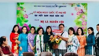 Ra mắt Ban Nhà văn nữ nhiệm kỳ 2020-2025. Ảnh: thanhuytphcm