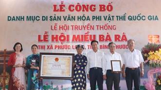 Lễ hội miếu Bà Rá được công nhận di sản văn hóa phi vật thể quốc gia.