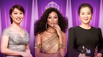 Công bố 3 giám khảo đầu tiên của Hoa hậu Hoàn vũ Việt Nam 2021