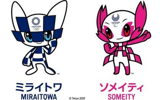 東京奧運會吉祥物(圖源:互聯網)
