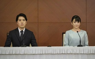 真子公主26日脫離王室,和小室圭結婚,改名「小室真子」。(圖源:AP)