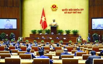 第十五屆國會第二次會議