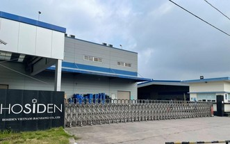 北江Hosiden公司。