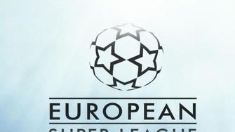 European Super League đã dừng kế hoạch triển khai chỉ 2 ngày sau khi ra mắt.