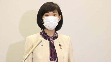 Bà Seiko Hashimoto.