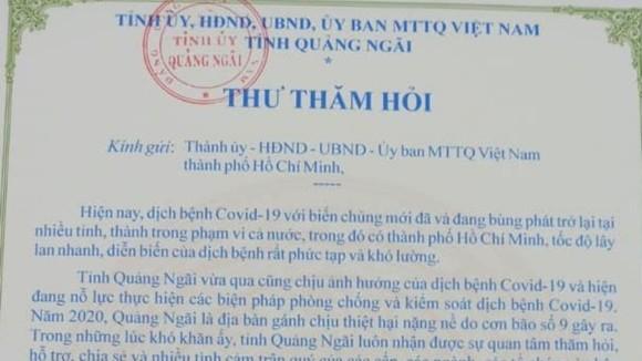 Bí thư Tỉnh ủy Quảng Ngãi gửi thư thăm hỏi, Quảng Ngãi ủng hộ 1 tỷ đồng tiếp sức TPHCM chống dịch Covid-19