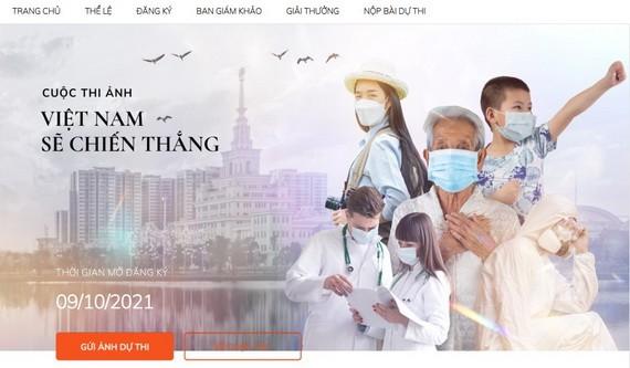 """""""越南會戰勝""""攝影比賽網站截圖。"""