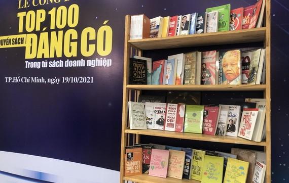 100本企業家必讀好書。