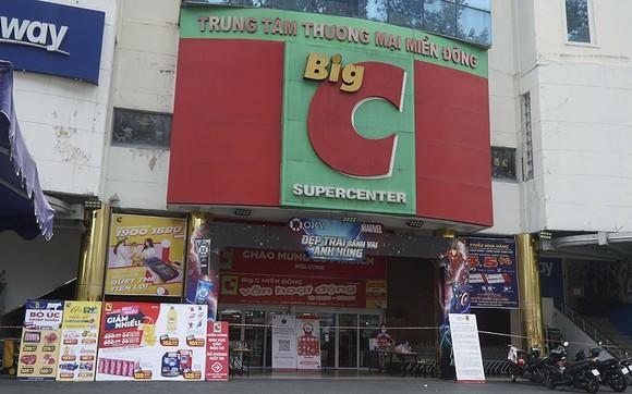 本市東區 Big C 超市今日上午突然被封鎖。