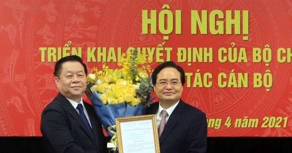 Bộ Chính trị bổ nhiệm đồng chí Phùng Xuân Nhạ giữ chức Phó Trưởng Ban Tuyên giáo Trung ương