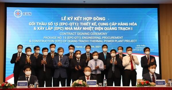 Hơn 41.000 tỷ đồng đầu tư Nhà máy Nhiệt điện Quảng Trạch I tại Quảng Bình
