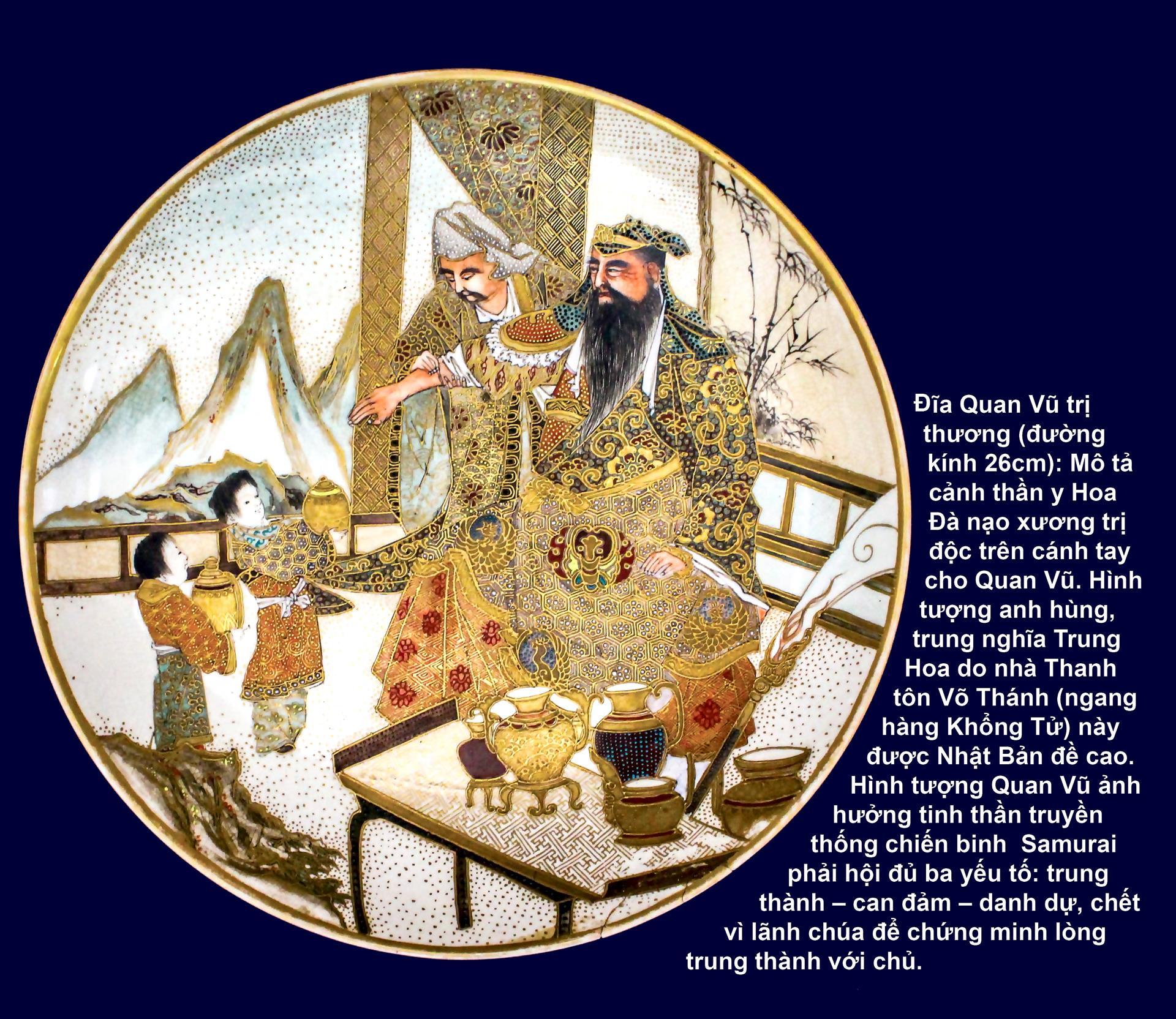 Khắc họa chân dung Thiên hoàng - Mạc phủ ảnh 3