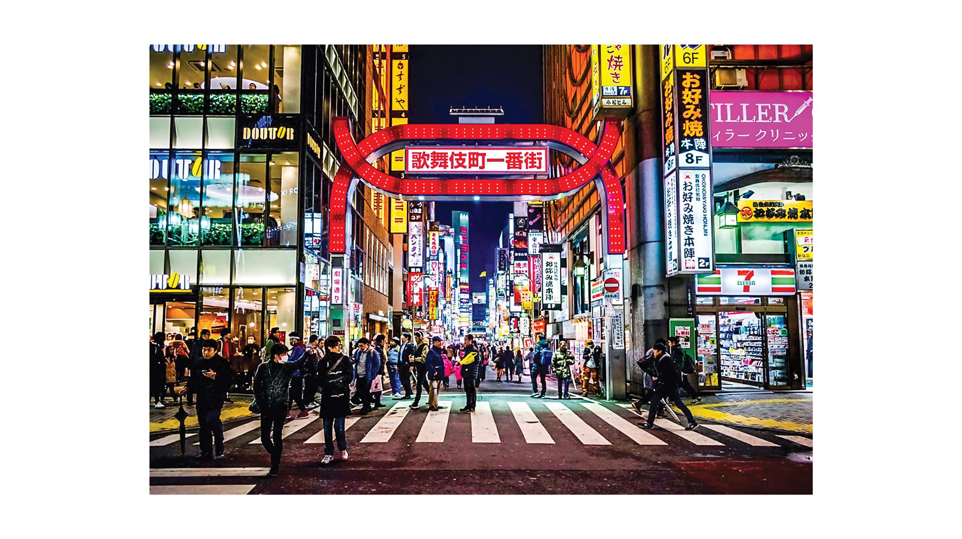 Những khu phố  độc đáo và hiện đại tại Tokyo ảnh 2