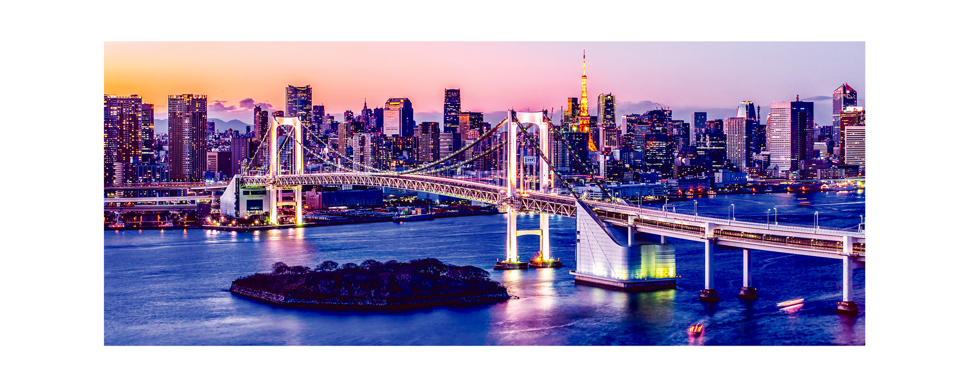 Những khu phố  độc đáo và hiện đại tại Tokyo ảnh 3