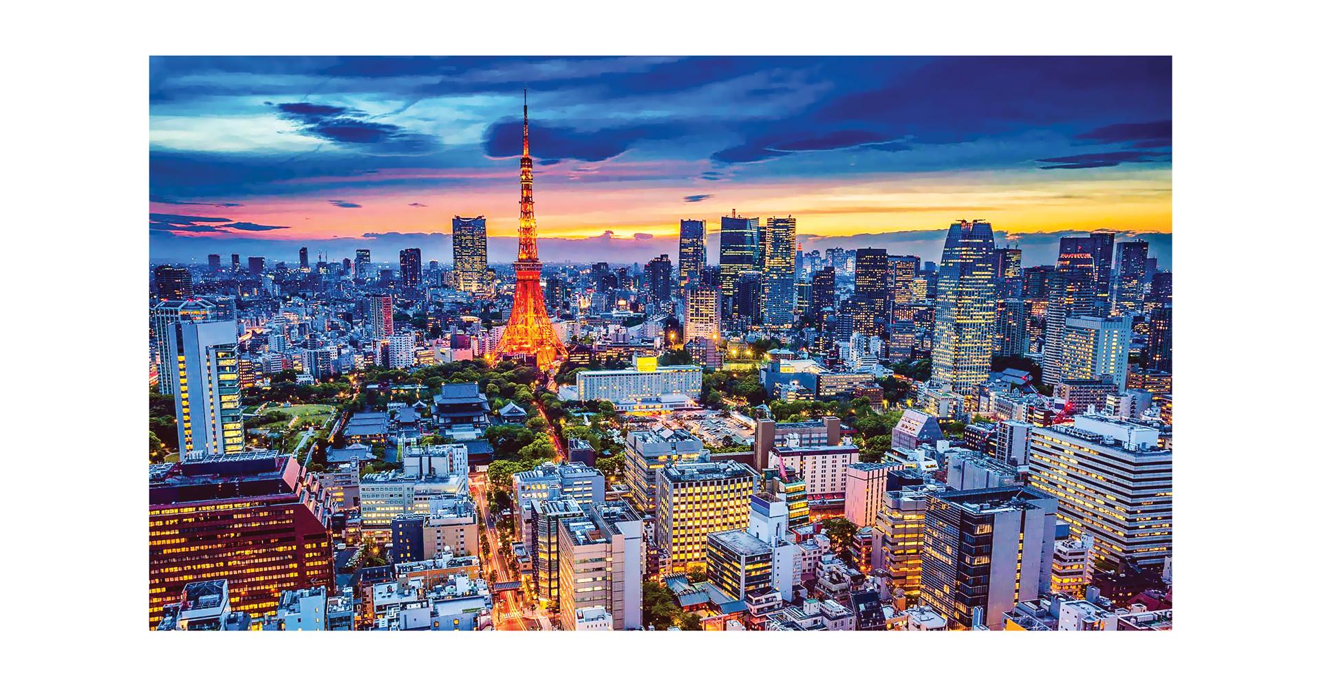 Những khu phố  độc đáo và hiện đại tại Tokyo ảnh 5