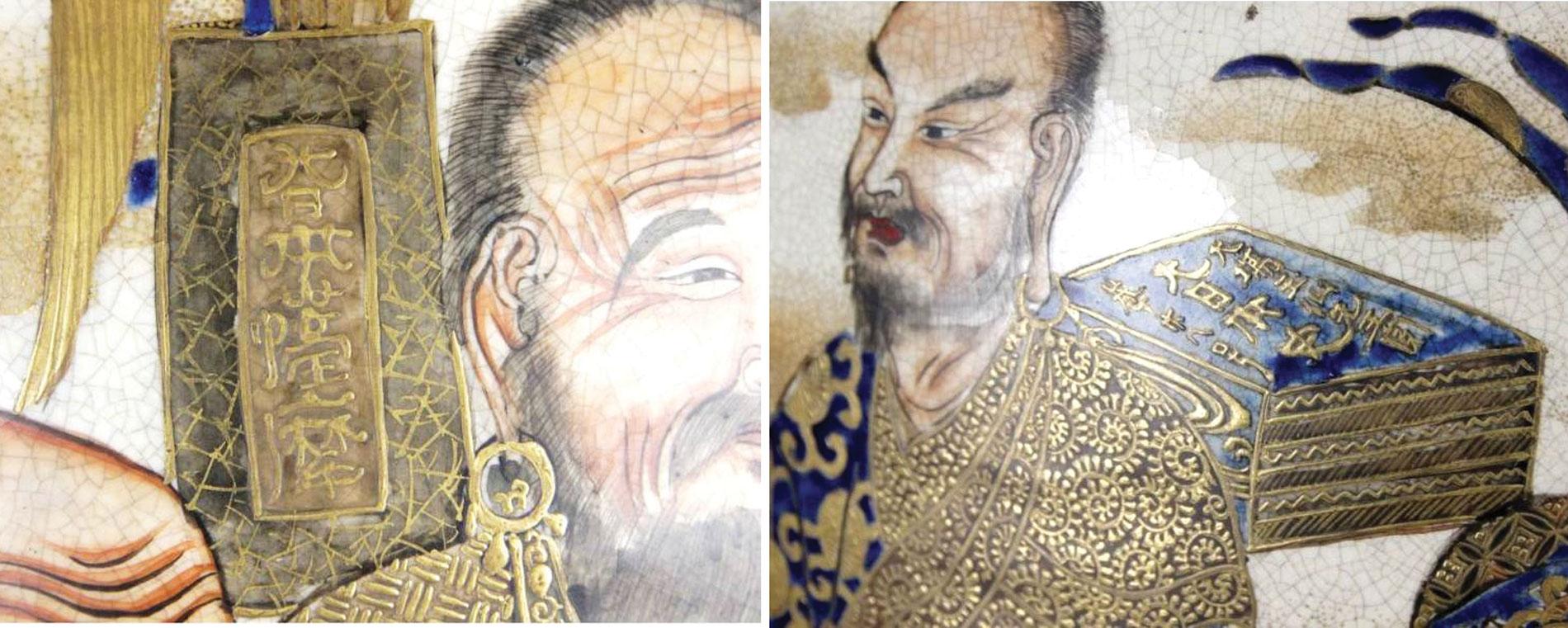 Kỳ ngoạn Satsuma (Gosu-Blue) Niên đại 1818-1890 và giới sưu tập Sài Gòn ảnh 1