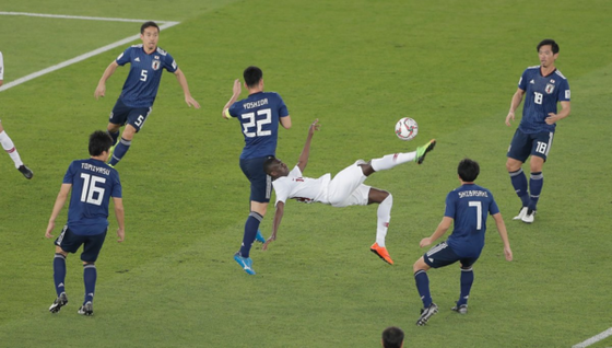 Chung kết Asian Cup 2019: Quật ngã Nhật Bản 3-1, Qatar lên ngôi ấn tượng ảnh 1