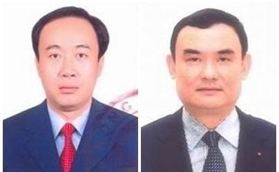 Bổ nhiệm 2 Phó Tổng Tham mưu trưởng Quân đội nhân dân Việt Nam ảnh 1