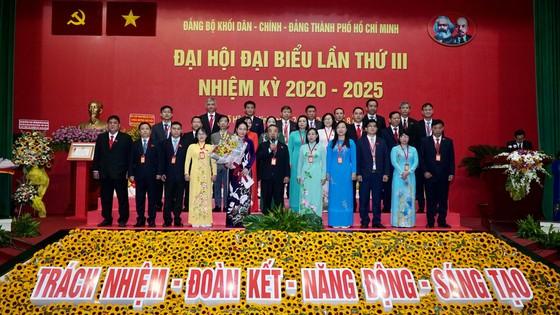 Đồng chí Võ Ngọc Quốc Thuận tái đắc cử Bí thư Đảng ủy Khối Dân – Chính – Đảng TPHCM ảnh 1