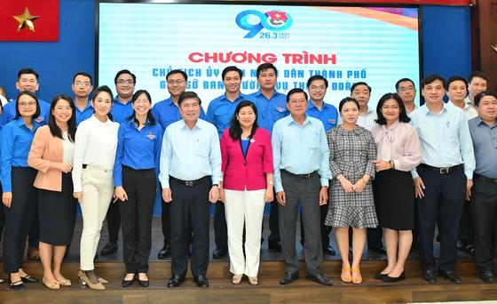 Đồng chí Nguyễn Thành Phong 'bật mí' với tuổi trẻ TPHCM về một tài sản quý báu và thiêng liêng ảnh 2